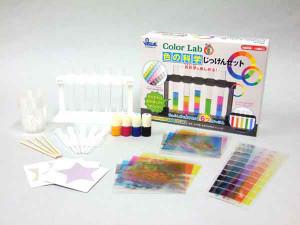 S01color_kit
