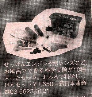 Img373